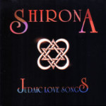 shirona music album